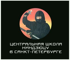 Нпцярейкн б яюмйр - оереп